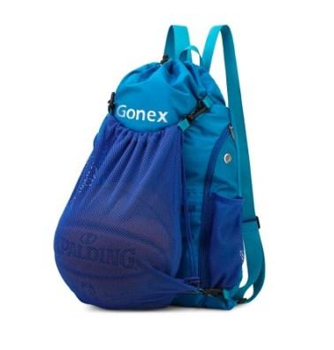 Gonex Basketball Backpack
