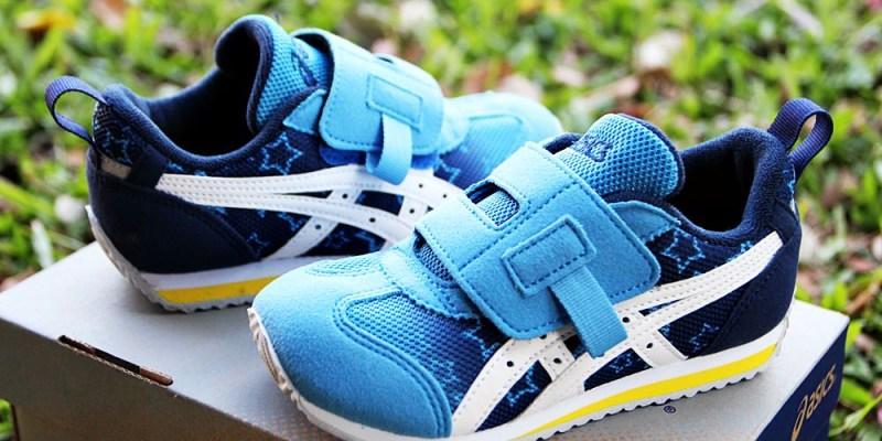 ASICS亞瑟士帥氣的兒童機能鞋 IDAHO MINI系列