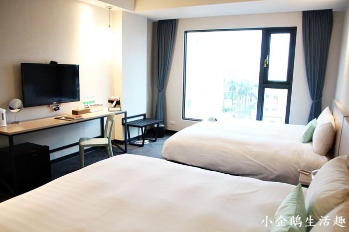 嘉義住宿|里亞行旅Liyaou Hotel 環島旅行就從這開始