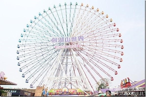 2021年 228假期 全台遊樂區優惠/懶人包攻略~(2021.02更新)