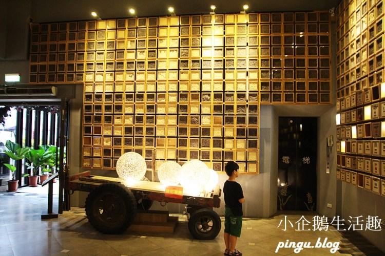 台灣榖堡|彰化免費親子景點 稻米的博物館 自己動手做米香