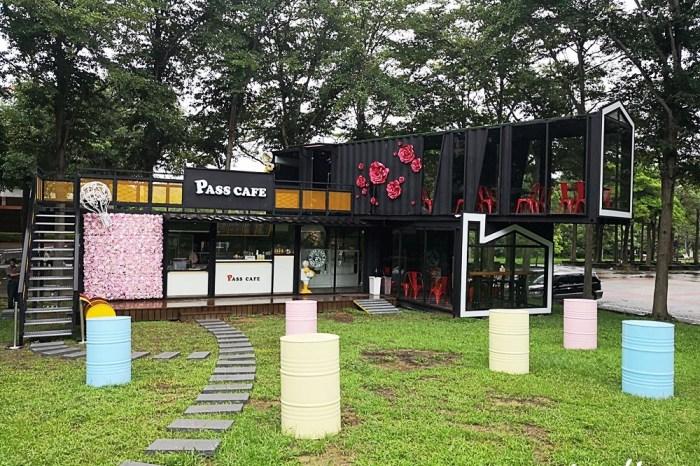 帕司咖啡PASS CAFE|彰化最美的貨櫃屋咖啡廳 最夯的IG熱門打卡點 夢幻花牆 櫻花樹下用餐 獨角獸/傳聲筒浪漫表達心意