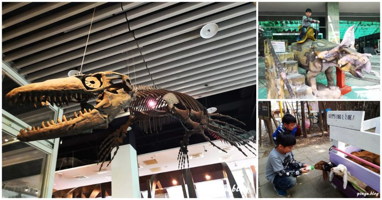 台南景點|樹谷生活科學館+樹谷農場+懷舊餐廳 恐龍與天文的邂逅-台南深度親子旅遊景點(上)