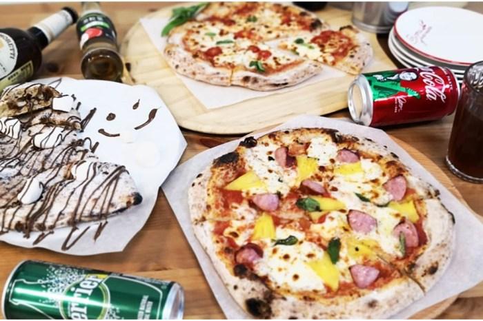北斗美食|Andiamo Pizzeria披薩坊 道地拿坡里披薩手法 黃金比例的好滋味
