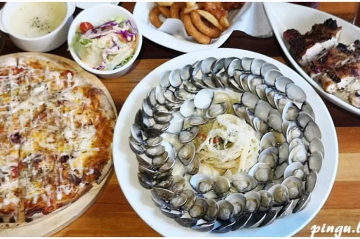 一中商圈美食|浮誇系餐點 麵是配菜蛤蠣才是主餐