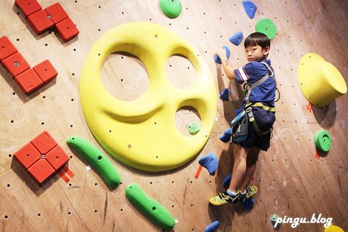 Dapro室內攀岩場|第一次攀岩就上手 攀岩小技巧