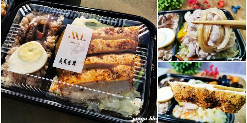 米藍餐盒販賣所 彰化外帶美食 低醣低卡健康餐盒 吃出食材原汁原味