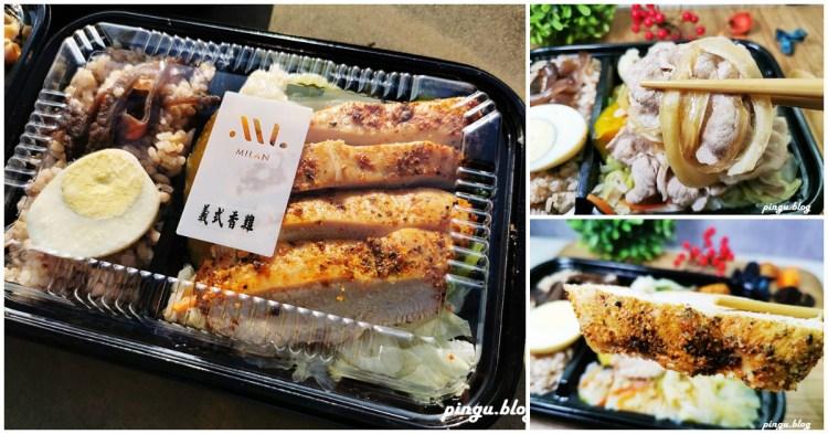 米藍餐盒販賣所|彰化外帶美食 低醣低卡健康餐盒 吃出食材原汁原味