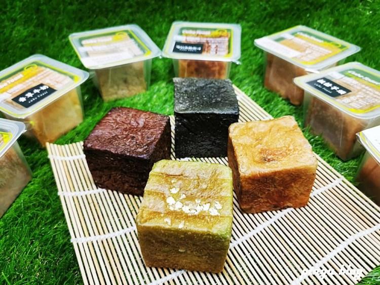 嘉義方塊土司 Cube Toast|嘉義必吃美食 食尚玩家推薦 小巧方塊吐司內藏多種餡料