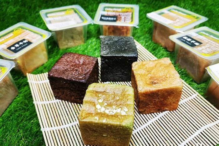嘉義方塊土司 Cube Toast 嘉義必吃美食 食尚玩家推薦 小巧方塊吐司內藏多種餡料