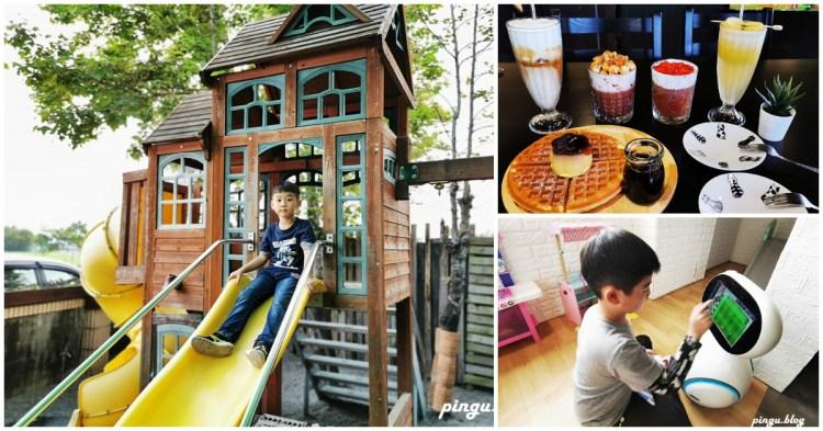宜蘭美食|熊與喵咖啡 宜蘭親子友善餐廳 戶外遊戲區/親子遊戲室/會議空間出租/早午餐 下午茶
