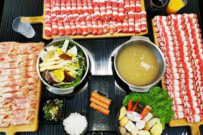 員林鍋物|五鮮級平價鍋物 17盎司肉盤大份量 白飯飲品無限供應