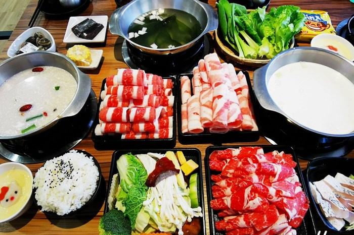 員林鍋物|拉手市場火鍋 10盎司肉品79元起 湯頭58元起 海鮮肉品新鮮現切 想吃甚麼就吃甚麼