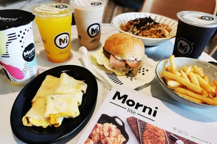 彰化早午餐|Morni莫尼糖友店 吃早午餐也可以很文青 RE紅包最高100%現金回饋