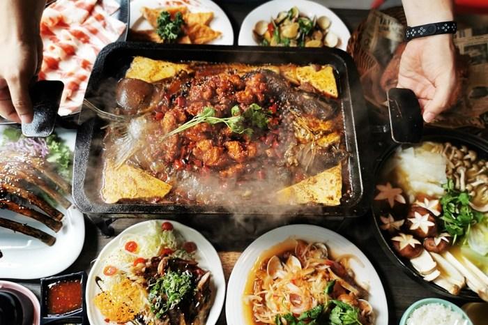 彰化美食 初宴烤魚 美味的四川名菜 魚與熊掌可以兼得 夜店風宵夜超有FU