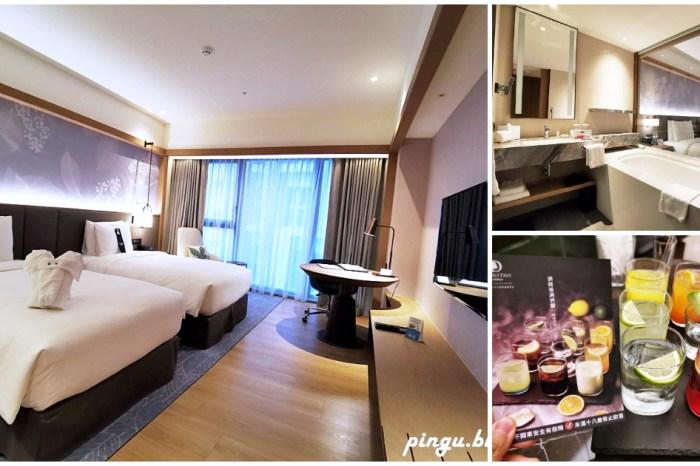 台北住宿|台北中山希爾頓逸林酒店 DoubleTree By Hilton Taipei Zhongshan 捷運中山站/新光三越南西店附近 迎賓手工巧克力餅乾好窩心