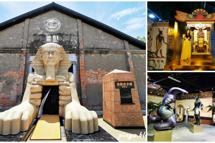 2020高雄展覽|勇闖金字塔體驗展 揭開神鬼傳奇的法老王面紗(2020/07/04~09/06)