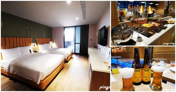 台南住宿|康橋慢旅kindnessday hotel 台南運河旁的舒適商旅 一泊二食CP值超高