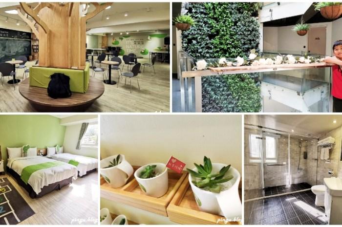 台中住宿|台中逢甲葉綠宿旅館 Fengjia Green Hotel 陪睡小盆栽/光合森林好療癒
