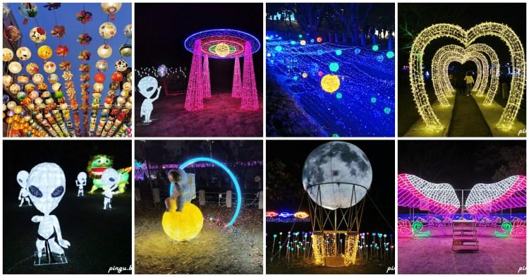 2021西螺燈會 燈會外星人現身 3大燈區科幻風(2021/2/6~3/1)