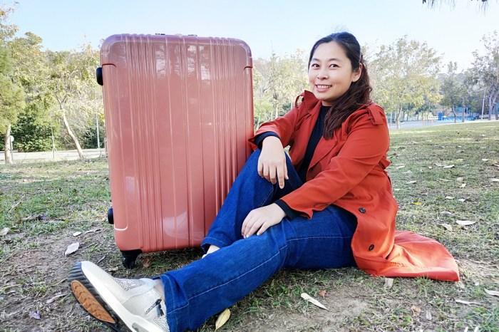 COSSACK行李箱推薦 專櫃品牌COSSACK鋁框行李箱 鋁框銀河系列 美國海關專利TSA號碼鎖/飛機輪 外出旅遊好幫手