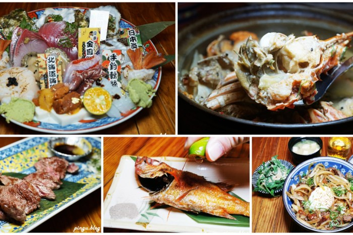 台北東區美食 微風建一食堂 台北無菜單料理 和牛龍蝦通通是盤中飧
