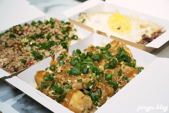 艾波廚房健身餐盒|首創豆腐熱炒便當 低醣低GI養身餐盒 補充健身高蛋白