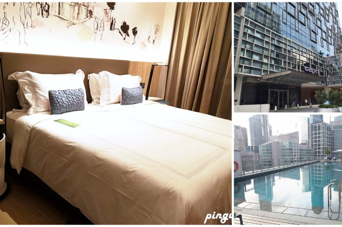 新加坡住宿 Capri by Fraser China Square Singapore 新加坡中國城凱貝麗酒店式服務公寓