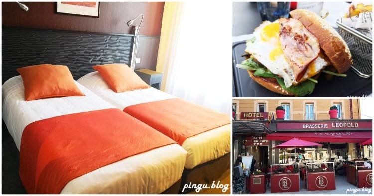 南法普羅旺斯艾克斯住宿|聖克里斯多福酒店 Hotel Saint Christophe 鄰近普羅旺斯地區艾克斯站