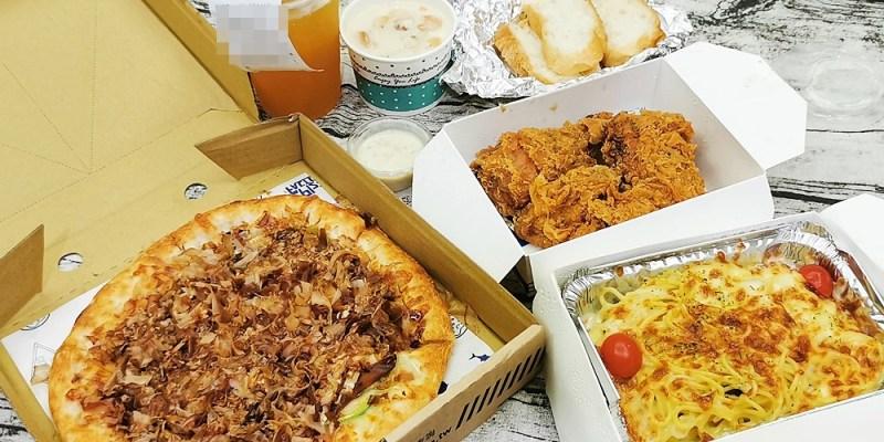 員林美食 披薩工廠-員林店 台灣省合作金庫與披薩能擦撞出甚麼火花??