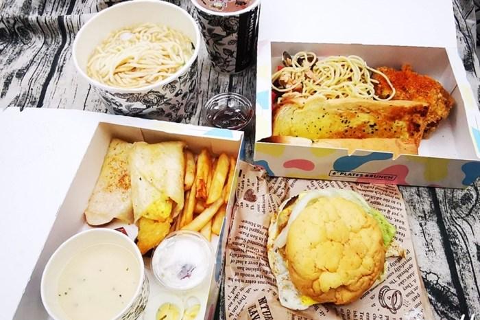 6吋盤早午餐 員林早午餐:6 PLATES BRUNCH美味早午餐引領乾燥花風潮