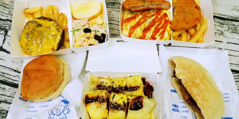 晨間廚房 員林早午餐推薦 令人驚豔的銅板美食 藍白地中海風格好愜意