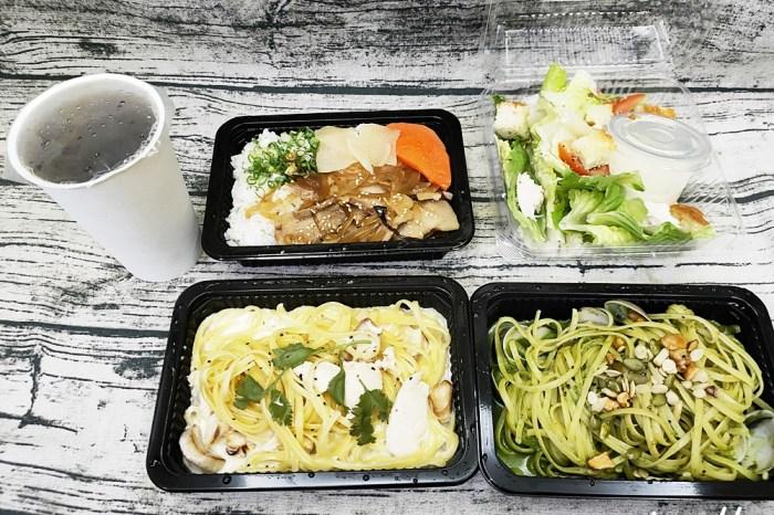 員林美食|希拉餐廳義大利麵95元起 關於餐桌/日常與菜/希拉餐廳菜色一次滿足