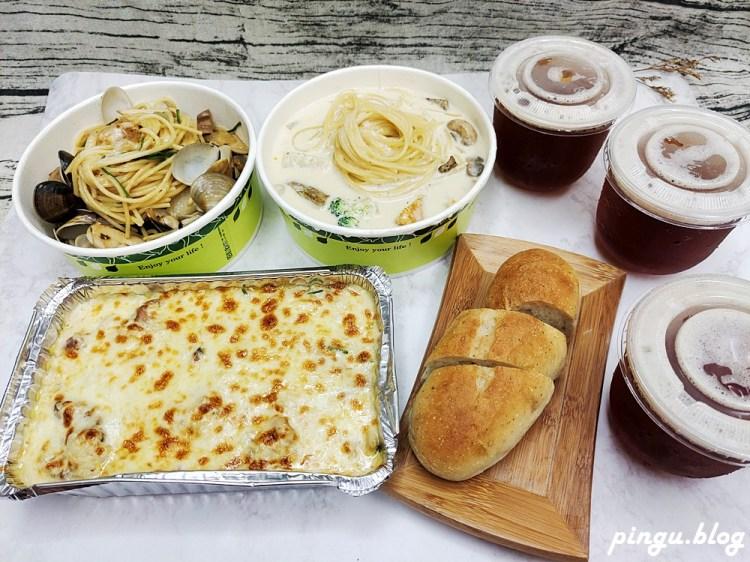 員林美食|義麵森林-員林店 在森林裡吃義大利麵??