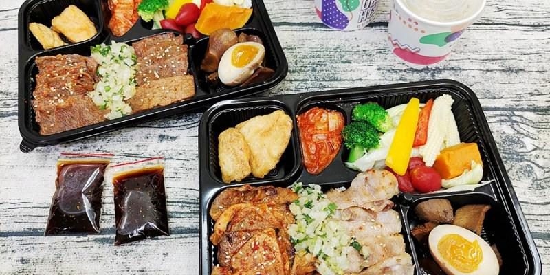 員林燒肉吃到飽|色鼎日式無煙燒肉員林店 燒肉/火鍋/壽司/手捲/沙拉/御品料理吃到飽