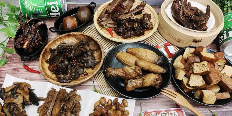 宅配美食|蜀麻枋限量歡樂包 川西麻辣入味 12種滷味一次滿足