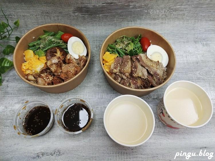 肉肉燒肉 Nikuniku 肉肉燒肉五權西路店外帶便當150元起