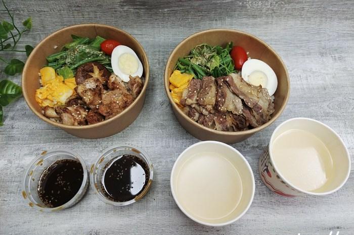 肉肉燒肉|Nikuniku 肉肉燒肉五權西路店外帶便當150元起