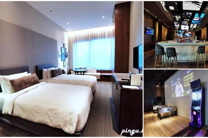 新竹英迪格酒店 新竹親子飯店推薦 新潮時尚網美酒店