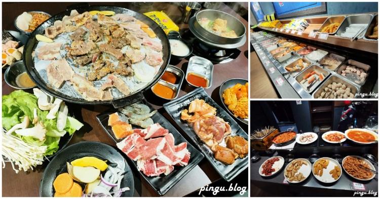 豬對有韓式烤肉吃到飽 員林店 員林燒肉吃到飽 韓式烤肉平日中午只要299元