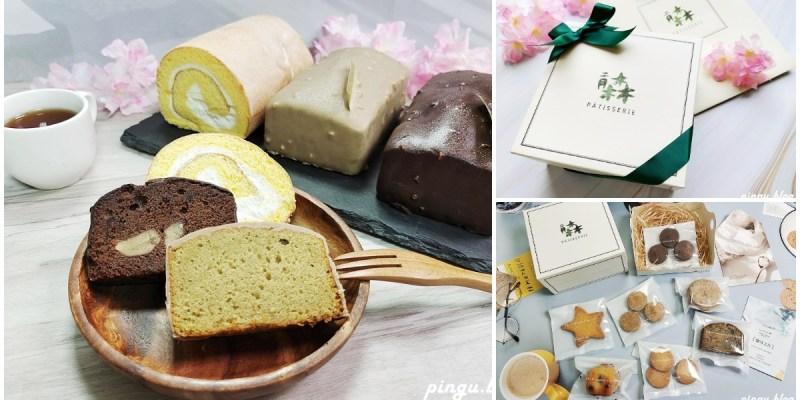 二月森甜點工作室|台中彌月蛋糕推薦 客製化彌月蛋糕禮盒 最能表達分享喜悅的心意