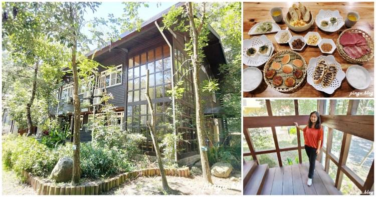 蟬說:和社山林 南投信義鄉住宿推薦 在森林中享受玻璃樓房與桌袱料理帶來的心靈沉靜