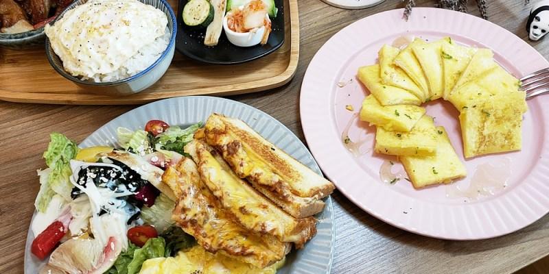 阿飛Brunch|台中東區美食推薦 自然森林系早午餐 Google高達4.7顆星評價