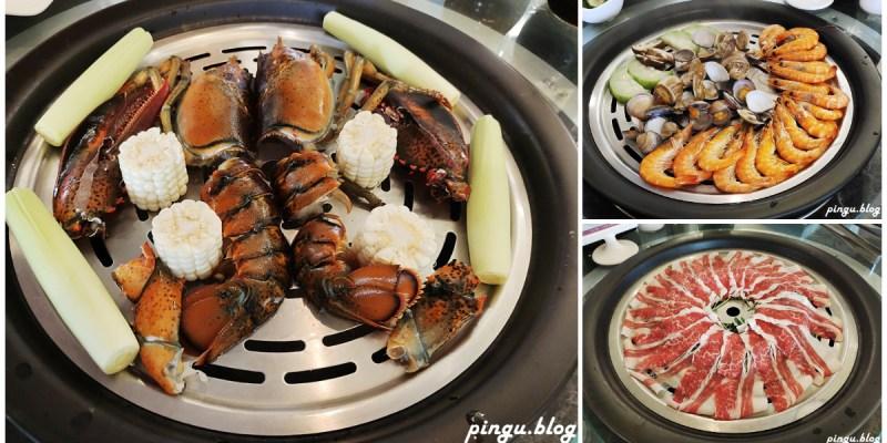 漉海鮮蒸氣鍋 新鮮海鮮蒸氣烹煮 將原汁原味保留在食材裡 捷運松江南京站美食