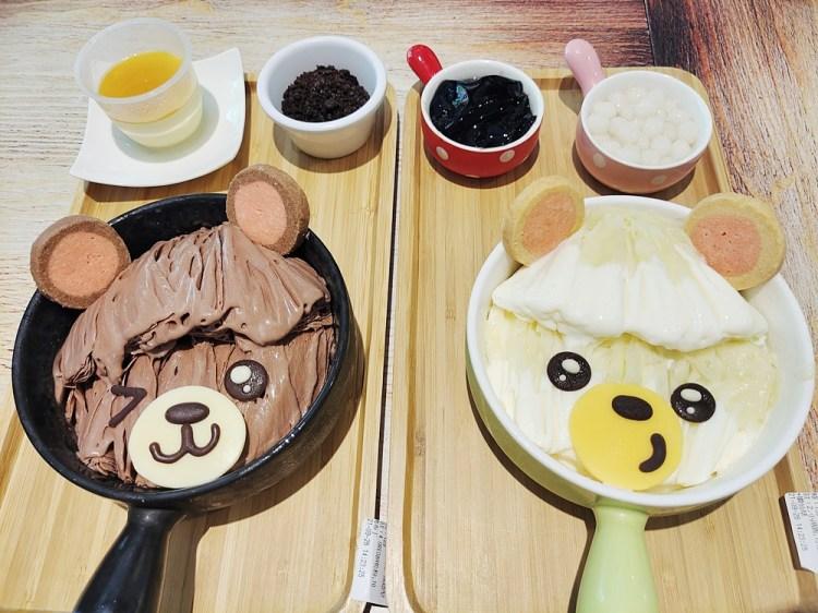樂冰小屋|中興新村美食 超萌瀏海小熊造型雪花冰