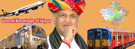 General-Knowledge-Of-Jaipur