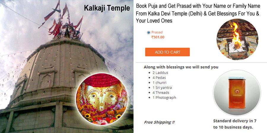 Kalkaji-Temple-delhi