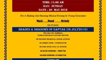 Saptak Organizes Auditions