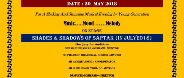 Saptak Organizes Auditions
