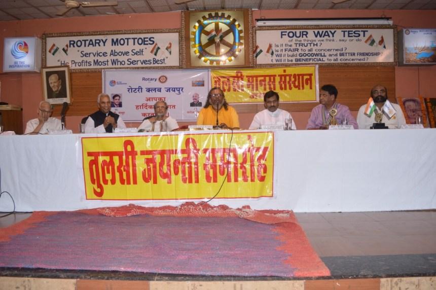 Tulsi-Jayanti-2018